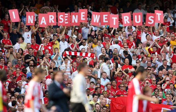 arsene we trust